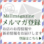 mailmagazine